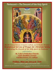 Pentecost-ecumenical-flier-2014